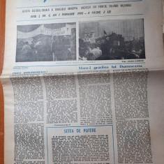 ziarul viata capitalei 1 februarie 1990-frontul este al nostru si il vom apara