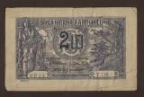 ROMANIA 2 LEI 1915  VF