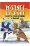 Povesti cu talc 1: Povestea ursului cafeniu si alte povesti, Catalin Nedelcu
