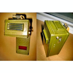 A954-Lanterna RSR pt. armata, securitate, trupe speciale functionala.