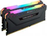 CR DDR4 16GB 3000 VENGEANCE PRO, DDR 4, 16 GB, Dual channel