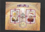 Papa Benedict ,nr lista 1690a,Romania., Animatii, Nestampilat