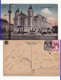 Cluj - Teatru National- rara