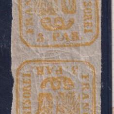 PRINCIPATELE UNITE 1862 LP8a  MNH