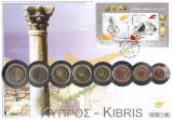 Cipru Set 8B - 1, 2, 5, 10, 20, 50 euro cent, 1, 2 euro 2008 - UNC !!!