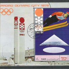 Yemen 1970 Sport, perf. sheet, used L.111
