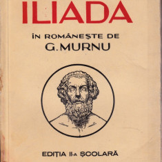 Iliada, Homer