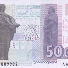 Bancnota Bulgaria 50.000 Leva 1997 - P113 UNC ( rara , numar mic de serie )
