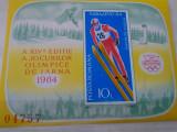 1984 LP 1092 J O SARAJEVO'84, Nestampilat
