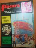 Flacara 15 iunie 1974-articol si foto jud. botosani si braila,ziua aviatiei