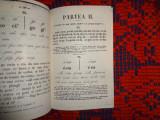 """Abecedar / """"Abecedarul Creanga"""" metoda noua de scriere si cetire an1869/ an1990"""