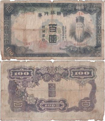 1944 , 100 yen ( P-37a ) - Coreea foto
