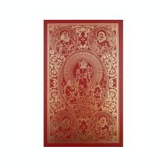 Sfanta si Dumnezeiasca Evanghelie. Cu ilustratii color, format mare