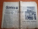 scanteia 25 octombrie 1961-200 sate electrificate in dobrogea,ziua armatei
