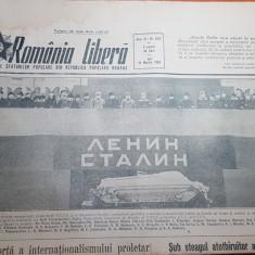 ziarul romania libera 12 martie 1953  - inmormantarea lui stalin