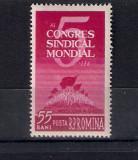 ROMANIA 1961 - AL V-LEA CONGRES SINDICAL MONDIAL - MNH - LP 533