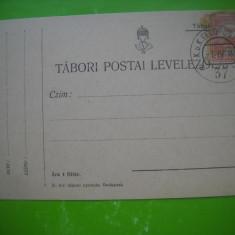 HOPCT 179 Y  - 1916  CARTE POSTALA PRIZONIERI DE RAZBOI