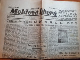 moldova libera 25 mai 1946-art. marele proces al tadatorilor iuliu maniu