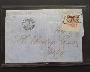 MOLDOVA 1861 SCRISOARE FRANCATA CU CAP DE BOUR 80 PAR. ,POANSON L.PASCANU. RRRR+