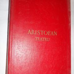 ARISTOFAN = TEATRU / BROASTELE PACEA NORII PASARILE / CARTONATA