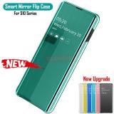 Husa Flip tip oglinda Clear View Samsung Galaxy Note 10 ,Note 10+, S10, Alt model telefon Samsung, Alt material