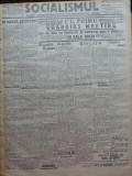 Ziarul Socialismul , Organul Partidului Socialist , nr. 36 / 1920 , I. C. Frimu