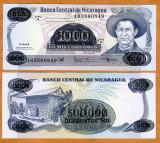 !!! NICARAGUA  -   500.000  CORDOBAS  1987  -  P 150  -  UNC