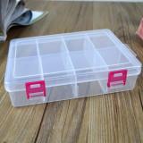 Cutie din Plastic cu 8 Compartimente și Separatoare Detașabile și Încuietoare Roz (20 x 13.3 x 4.6 cm)