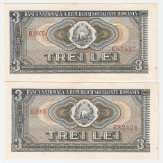 ROMANIA RSR 2 X 3 LEI 1966 AUNC CONSECUTIVE