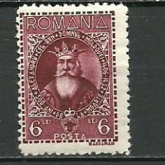1932 - 500th Alexandru cel Bun, neuzata