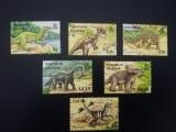 Solomon Island - animale preistorice, Nestampilat