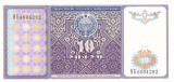 Bancnota Uzbekistan 10 Sum 1994 - P76 UNC ( cea mai rara din serie )