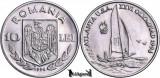 1996, 10 Lei - Sailboat - Romania