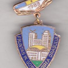 Bnk ins Insigna Fruntas in gospodarirea orasului 1983, Romania de la 1950