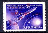 1959 LP470 Prima planeta artificiala a sistemului solar (supratipar) MNH, Istorie, Nestampilat