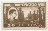 România, LP 219/1947, Uzuale Mihai I - vederi, eroare, MNH, Nestampilat
