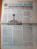 Ziarul romania mare 30 iulie 1993