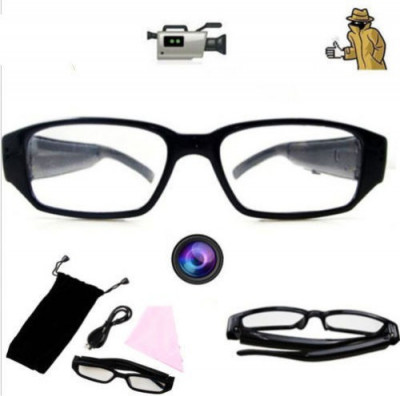Ochelari spion de vedere HD foto