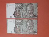 Bancnote romanesti 500lei ianuarie serii consecutive unc