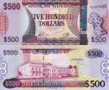 GUYANA 500 dollars ND (2011) UNC!!!