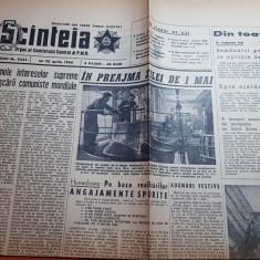 scanteia 30 aprilie 1964-parcurile din bucuresti,fofo valea jiului