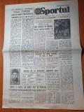 sportul 10 martie 1984-interviu cu  mircea lucescu
