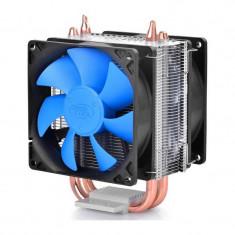 Cooler procesor Deepcool ICE BLADE 200M