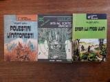 Lot 3 carti de vanatoare de Eugen Jianu / R5P1S