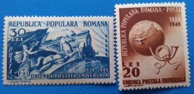 ROMANIA 1949-LP 255  -Aniv 75 ani-'UPU''- Serie -MNH foto