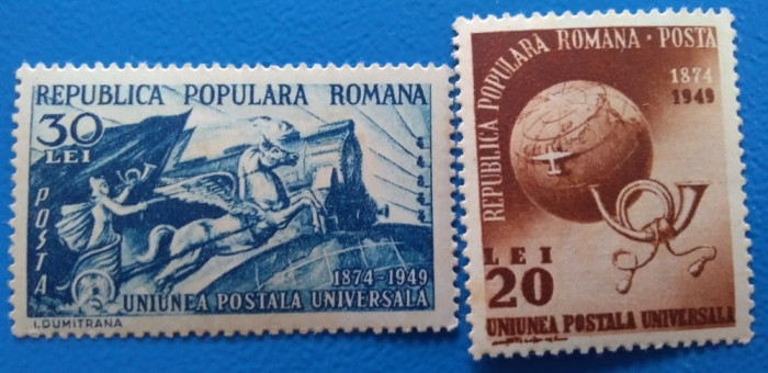 ROMANIA 1949-LP 255  -Aniv 75 ani-'UPU''- Serie -MNH