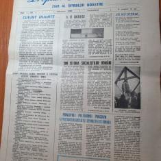 ziarul dreptatea socialista anul 1,nr.1 din 1 februarie 1990-prima aparitie