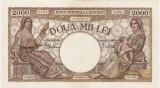 ROMANIA 2000 LEI 1941 UNC