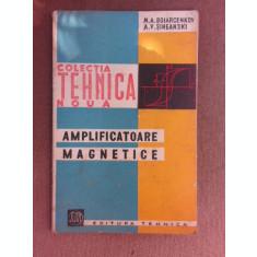 Amplificatoare magnetice - M.A. Boiarcenkov