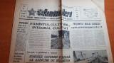 romania libera 21 mai 1982-cantarea romaniei,combinatul galati,sondele olteniei